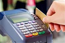 بررسی انتشار اطلاعات پذیرندگان در یکی از شرکت های پرداخت