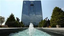 بانک مرکزی به دنبال سامان دهی تورم و نقدینگی
