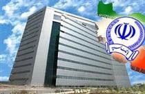 بهرهبرداری از یک نیروگاه با تأمین مالی بانک سپه
