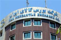 اعلام مختصات عرضه اموال مازاد بانکها در بورس کالا