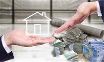 پایان مدت اعتبار اوراق گواهی حق تقدم استفاده تسهیلات بانک مسکن