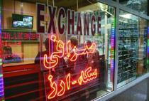 محدودیت همکاری صرافیها با ایران