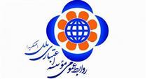 ارائه کارت اعتباری خرید کالای ایرانی در شعب موسسه ملل