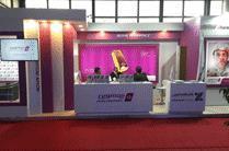 حضور بانک اقتصادنوین در نمایشگاه صنعت