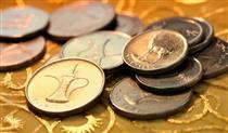 اطلاعیه مظنهگیری تعهدپذیرهنویسی اوراق مالی اسلامی دولت