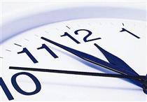 کاهش موقت ساعت کاری شرکت بیمه