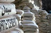 امکان خریدهای خُرد سیمان در بورس کالا فراهم شد