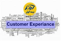 راهاندازی سامانه مدیریت تجربه مشتری (CEM) در بیمه کوثر