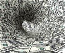 قیمت دلار در صرافیهای بانکی به ۱۳۳۸۰ تومان رسید