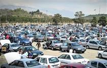 خودرو چقدر ارزان خواهد شد؟