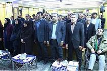 مراسم تجلیل از فعالان نماز در بانک رفاه برگزار شد