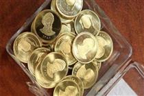 قیمت سکه طرح جدید۳ میلیون و ۸۷۰ هزار تومان شد