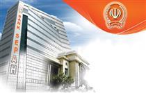 پرداخت سود سهام شرکت گروه مپنا در بانک سپه