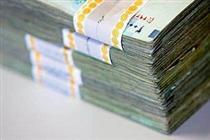 پرداخت ۳۹۶ میلیارد ریال سود به سرمایه گذاران