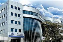 بانک رفاه ۱۳۰ میلیارد ریال تسهیلات قرض الحسنه به سیل زدگان تخصیص داد