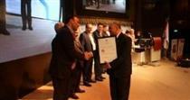 بانک انصار تندیس ملی تعالی آموزش را دریافت کرد
