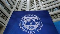 بهبود پیشبینی نرخ رشد اقتصادی ایران و جهان از نگاه IMF