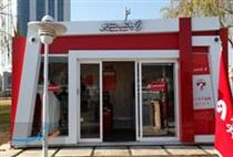 پیشخوانهای شهرنت بانکشهر آماده ارائه خدماتبانکی به شهروندان در نوروز