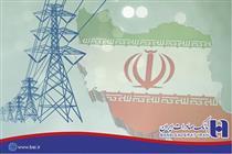 تامین مالی تولید یک هزار مگاوات برق توسط بانک صادرات