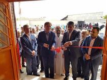 افتتاح مدرسه «شهدای بانک ملی ایران» در دشتستان بوشهر