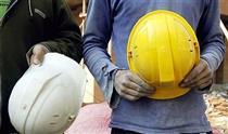 عقبافتادگی مزدی کارگران ۱میلیون و۲۶۰هزارتومان شد