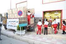 ارسال اقلام اهدایی بانک سپه به زلزلهزدگان