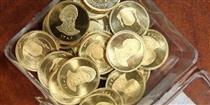 قیمت سکه  ۱۰ میلیون و ٦٣٠ هزار تومان رسید