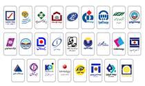 ظرفیت مجاز ریسک و قبولی بیمه اتکایی شرکت ها اعلام شد