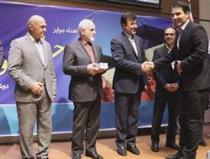 معرفی برندگان مسابقه ایده های آسان خرید