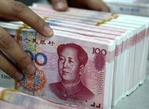 افتتاح مجدد حسابهای بانکی مسدود شده در چین