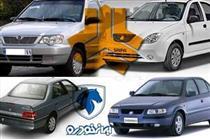 قیمت خودرو ۲ تا ۹۰ میلیون تومان کاهش یافت