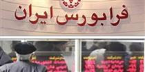 سهام دولتی پالایشگاه نفت شیراز فردا در فرابورس عرضه میشود+ سند