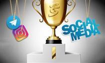 بانک شهر صدرنشین شبکههای اجتماعی بانکها شد