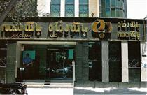 گسترش خدمات بانکداری الکترونیک بانک رفاه