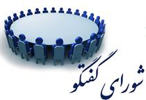 سیستم سوتزنی در وزارت اقتصاد ایجاد میشود