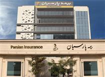 افزایش ۱۷درصدی سود خالص بیمه پارسیان