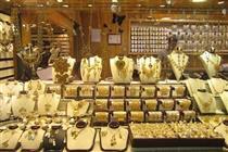 سکه و طلا ۱۵۰ هزار تومان حباب دارد