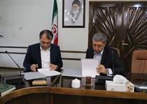 امضای تفاهم نامه همکاری بین وزارت صنعت، معدن ، تجارت و بیمه