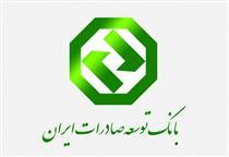تامین مالی ۲۰ شرکت دارویی داخلی توسط اگزیم بانک ایران