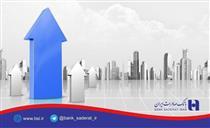 رشد ۶۲۰ درصدی فروش املاک مازاد بانک صادرات
