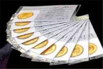 حراج سکه در بانک کارگشایی فعلا متوقف شد
