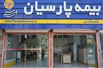 مشارک کارکنان بیمه پارسیان در کمپین کمک به هموطنان سیل زده