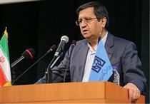 تقدیر از ٢٥ رییس شعبه موفق بانک ملی ایران