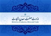 دستور روحانی به وزارت صنعت برای ساماندهی تولید