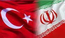 احتمال راهاندازی بانک مشترک ایران و ترکیه