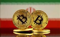 معامله روزانه ۳۰۰ بیت کوین در ایران