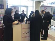 حضور بیمه آرمان در کنگره رادیولوژی ایران