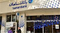 معرفی علیرضا معرفت به عنوان سرپرست بانک سامان به بورس