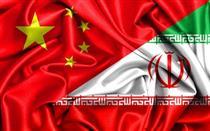 متوسط صادرات ماهانه ایران به چین ۱.۳ میلیارد دلار شد