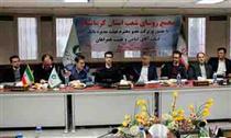 کارنامه عملکرد بانک قرض الحسنه مهر ایران درخشان است
